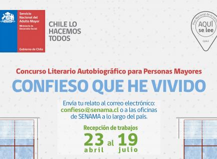 SENAMA Te Invita a Ser Parte del Entretenido Concurso Para Adultos Mayores